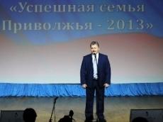 Семья Александровых из Марий Эл выступила на одной сцене с Дмитрием Маликовым