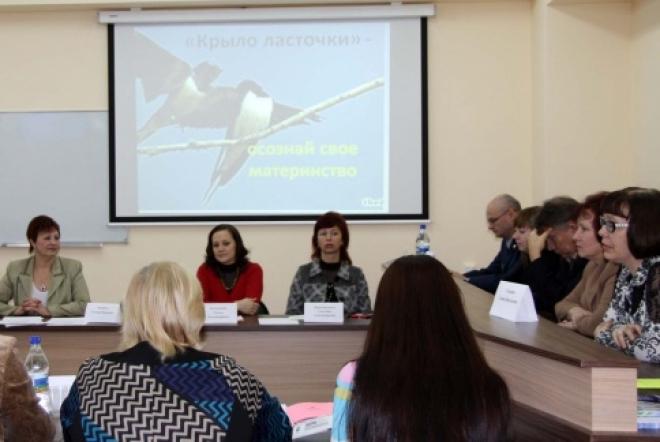 В Йошкар-Оле создан соцпроект по восстановлению материнских чувств у осужденных