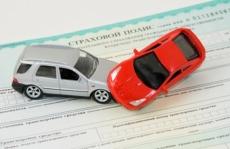 Владельцев полисов ОСАГО ждет налоговый контроль