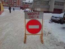В мэрии озвучили график снегоуборочных работ во дворах жилых домов