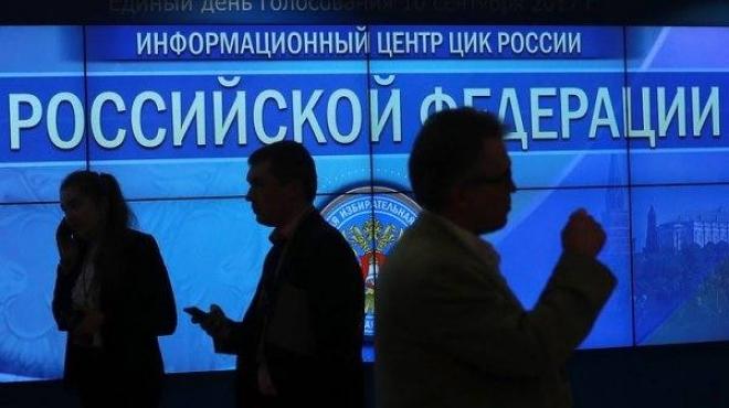 На пост президента России претендует рекордное количество женщин