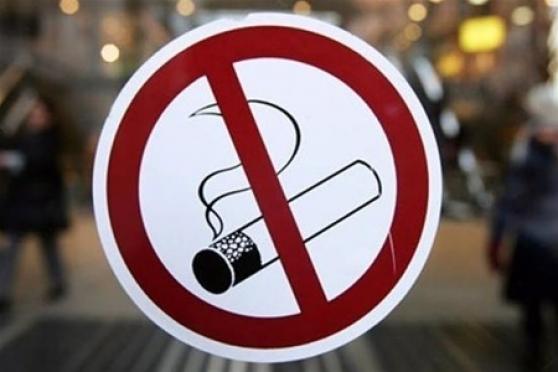 Курильщиков Марий Эл ждет неприятный сюрприз