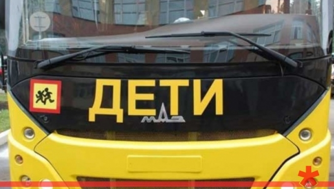 В Чебоксарах маршрутка не уступила дорогу школьному автобусу — 13 человек госпитализированы