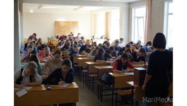 В России выбирают столицу «Тотального диктанта»