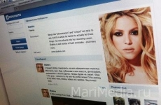 Предупредите друзей: «ВКонтакте» зафиксирован всплеск нового вида мошенничества