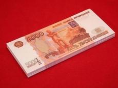 Житель Юринского района за «билет Банка приколов» заплатит 30 тысяч рублей
