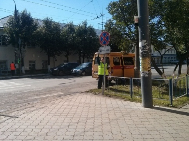 На ночных улицах Йошкар-Олы появятся запрещающие знаки