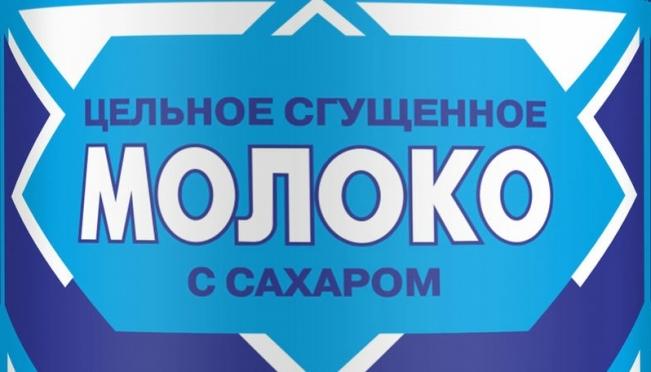 Суд приостановил деятельность фирмы по производству сгущённого молока