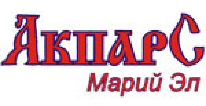 Хоккейная команда Марий Эл «Ариада-Акпарс» сменила соперников