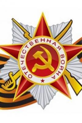 Марш Победы постер