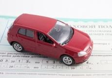 ОСАГО продолжает будоражить автовладельцев