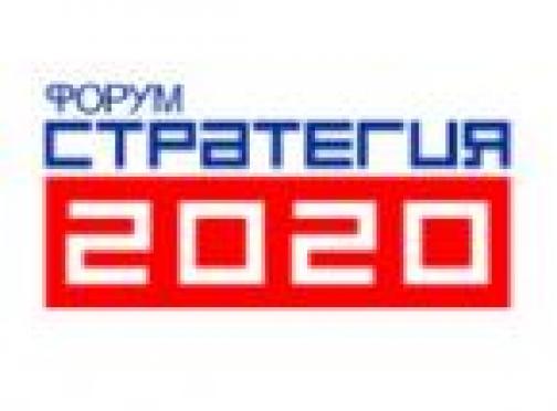 Республика Марий Эл включается в обсуждение предложенной Владимиром Путиным и Дмитрием Медведевым стратегии развития России