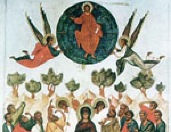 Завтра православные встречают Вознесение Господня