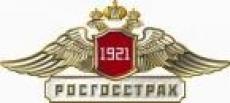 """""""Cтоимость"""" человеческой жизни в России после кризиса выросла до 4,5 млн. рублей"""