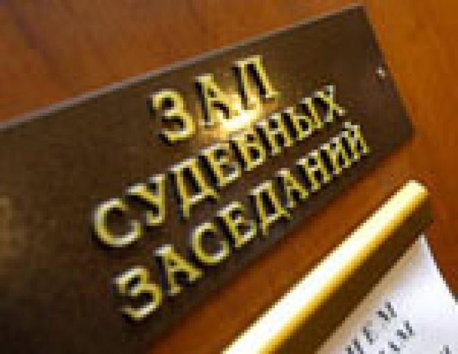 Чиновники Новоторьяльского муниципального образования (Марий Эл) оказались на скамье подсудимых