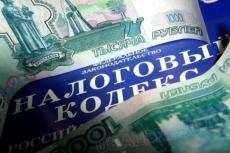 В Марий Эл бизнесмен подозревается в невыплате налогов на 2 млн рублей
