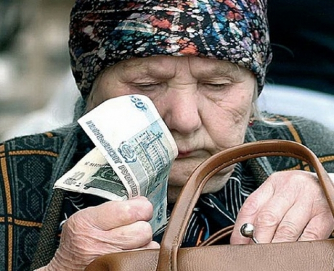 В Марий Эл неработающие пенсионеры стали жить хуже