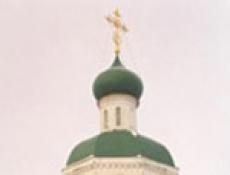 В воскресенье, 14 октября, верующие Марий Эл встретят праздник Покрова Пресвятой Богородицы