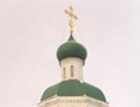 В Марий Эл готовится к канонизации пятый святой