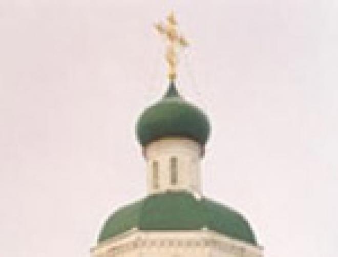 Завтра православные Марий Эл отмечают сразу два православных праздника - День святителя Василия Великого и Обрезание Господне