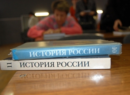 Марий Эл присоединится к всероссийской акции по знанию истории