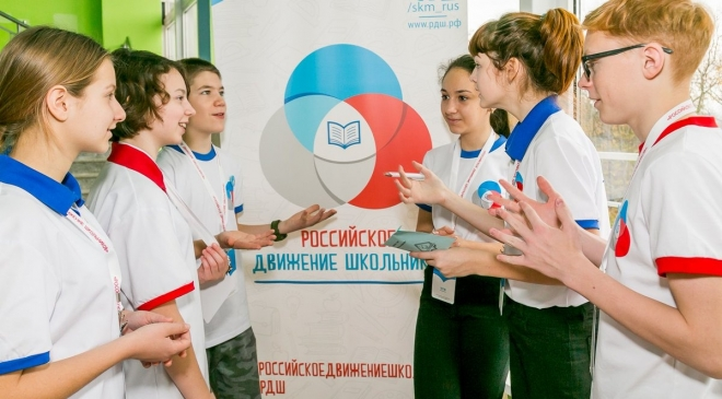Сегодня в Йошкар-Оле состоится слёт активистов Российского движения школьников