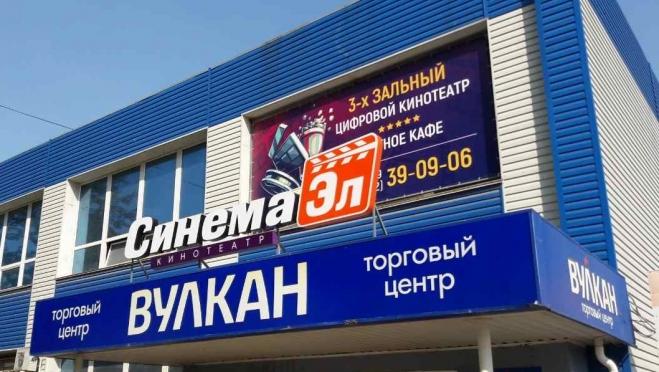 Сегодня в Волжске открывается трёхзальный цифровой кинотеатр