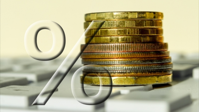 Ключевую ставку понизили до 7,25% годовых
