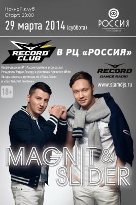 Magnit & Slider постер