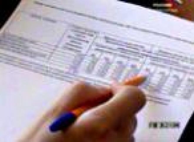 Налоговая служба Йошкар-Олы озвучила сроки уплаты имущественного налога