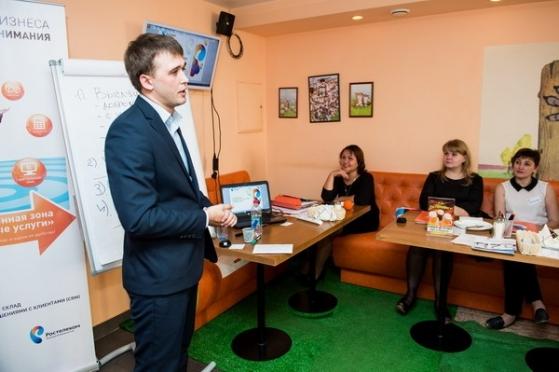 «Ростелеком» презентовал облачные услуги бизнесменам Йошкар-Олы в рамках проекта «Ростелекофе»