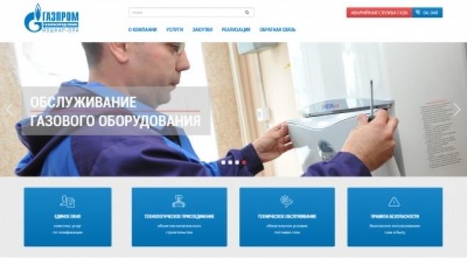 Компания «Газпром газораспределение Йошкар-Ола» обновила Интернет-сайт