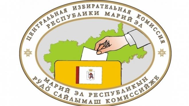 Сентябрьские выборы обошлись казне Марий Эл почти в 60 млн рублей