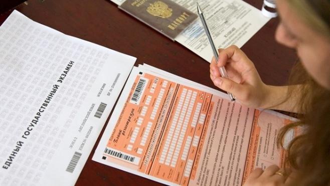Выпускники Марий Эл сдают ЕГЭ по русскому языку