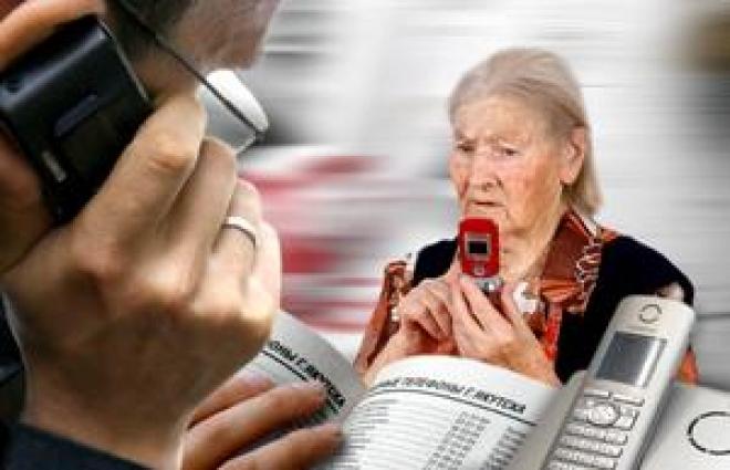 В Йошкар-Оле зарегистрирована очередная волна «телефонных» преступлений