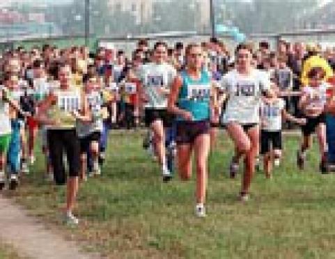 Малый марафон Йошкар-Ола - озеро Шап присоединится к Году семьи