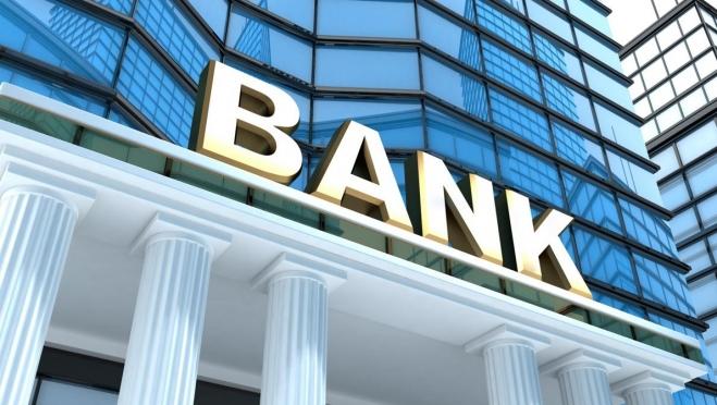 «Дочки» иностранных банков заняли первые строчки рейтинга 100 надежных российских банков - 2018