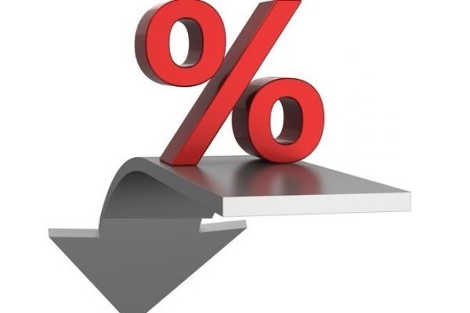 В России ключевая ставка снижена до 11,5 процента