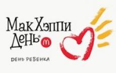 «Макдоналдс» поможет соединить тех,  кто должен быть вместе