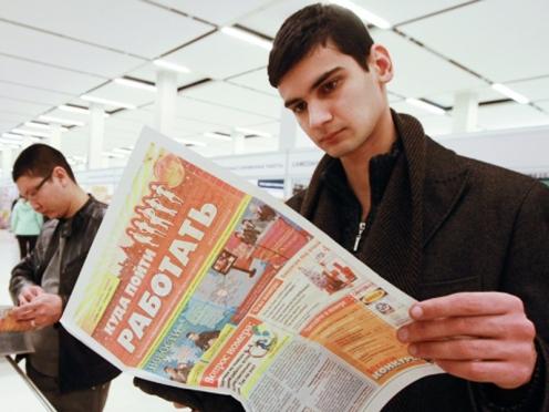 Департамент занятости Республики Марий Эл готов трудоустроить 4731 безработного