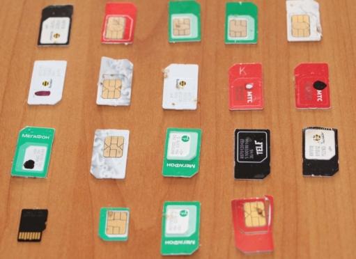 Заключенному ИК-6 пытались передать сим-карты в холодце