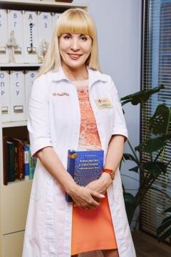 Люцина Файзрахмановна имеет стаж более 20 лет.