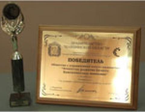 Йошкар-олинские бизнесмены признаны лучшими предпринимателями 2007 г.