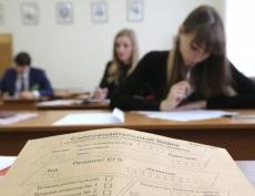 9 614 выпускников 9 и 11 классов школ Марий Эл будут сдавать экзамены в этом году