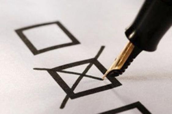 Представители восьми партий претендуют на места в парламенте Марий Эл
