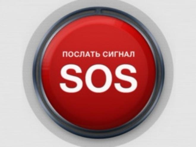 Телефон оперативных служб регионального МЧС молчал сутки