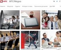 МТС выходит на рынок СМИ: впервые в России оператор создает собственное интернет-медиа