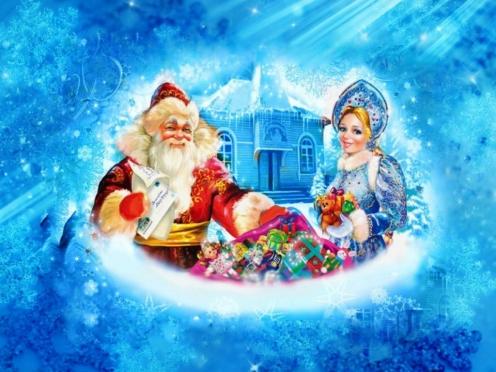 В Йошкар-Оле будут учить «профессии» Деда Мороза и Снегурочки