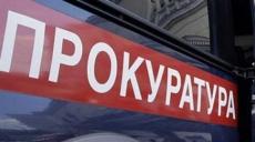 Центр Йошкар-Олы закроют для проведения траурных мероприятий