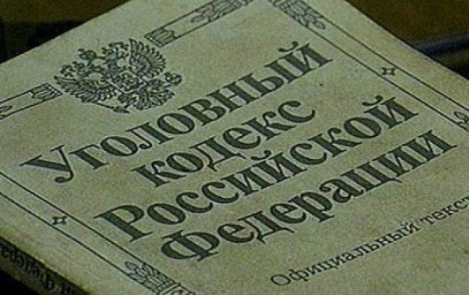 Йошкар-олинский городской суд арестовал автомобиль виновника нашумевшего ДТП